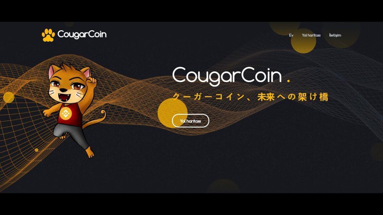 Cougar Coin Nedir? Cougar Nereden Alınır?